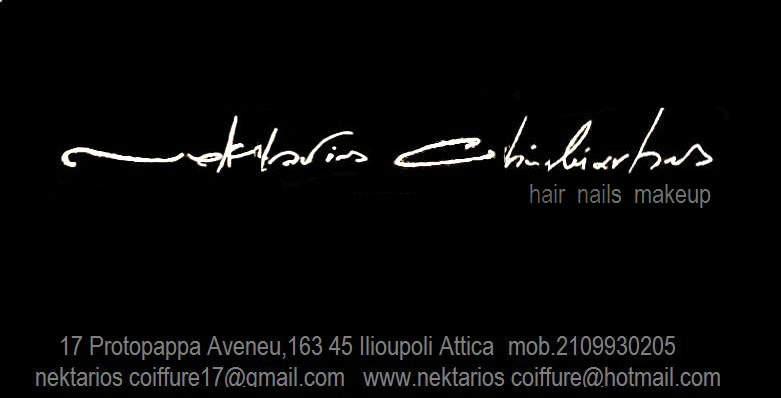 nektarios-logo